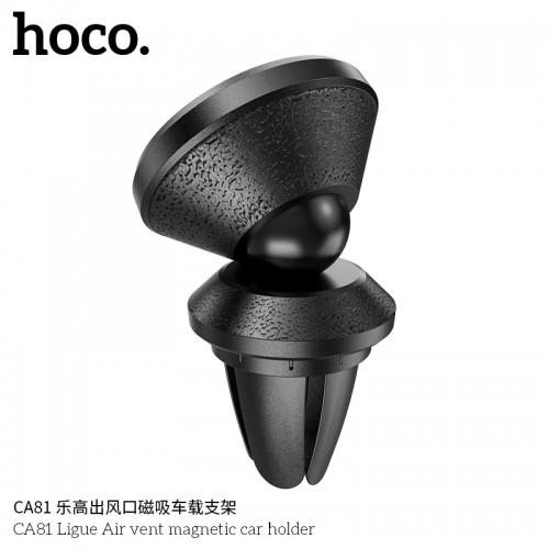 CA81 Ligue Air Vent Magnetic Car Holder