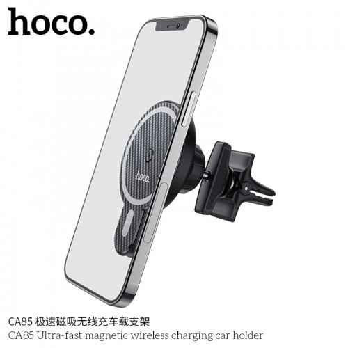 CA85 Ultra-Fast Magnetic Wireless Charging Car Holder