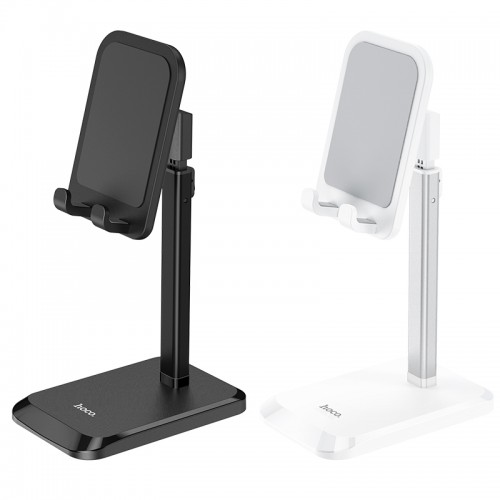 PH27 Stable Telescopic Desktop Stand