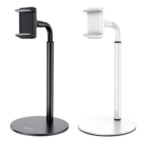 PH28 Soaring Metal Desktop Stand