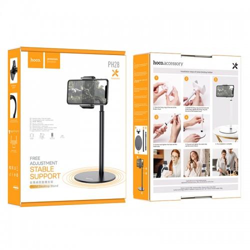 PH28 Soaring Metal Desktop Stand