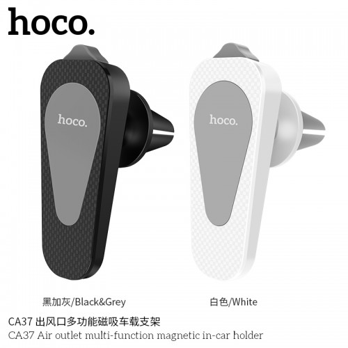 CA37 Air Outlet Multi-function Magnetic in-car Holder