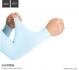 Cooling Sun Protected Arm Sleeve