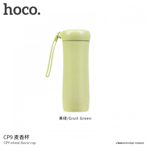 CP9 Wheat Flavor Cup - Fruit Green