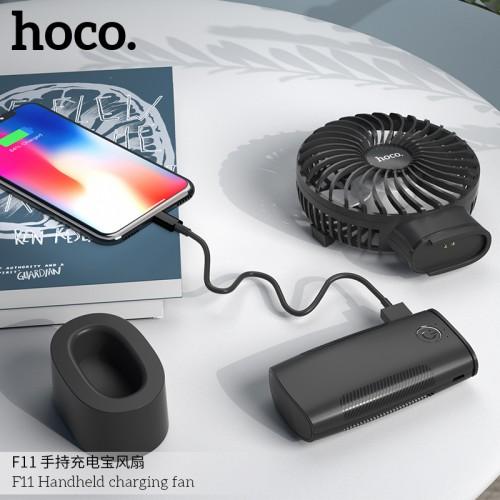 F11 Handheld Charging Fan