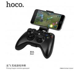 Flying Dragon Wireless Gamepad