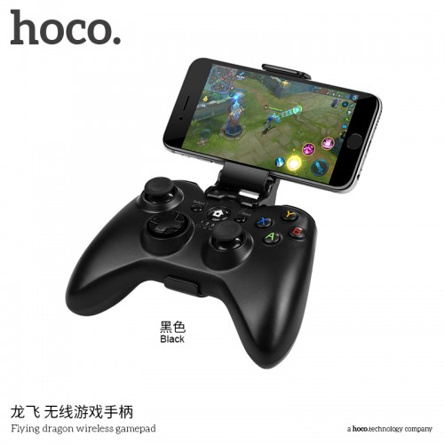 Flying Dragon Wireless Gamepad