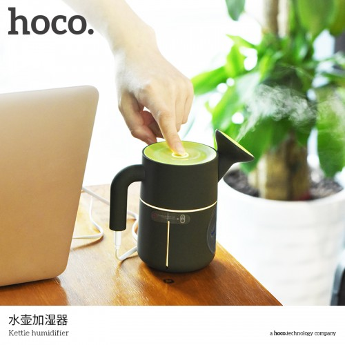 Kettle Humidifier