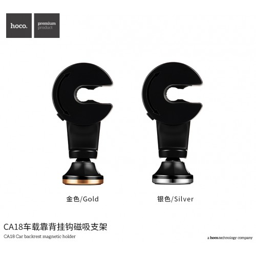 CA18 Car Backrest Magnetic Holder