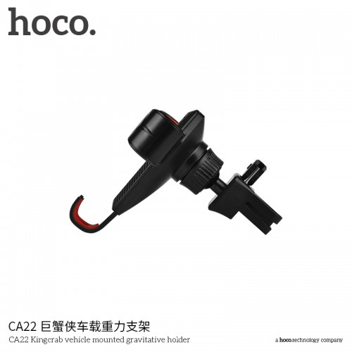 CA22 Kingcrab Vehicle Mounted Gravitative Holder