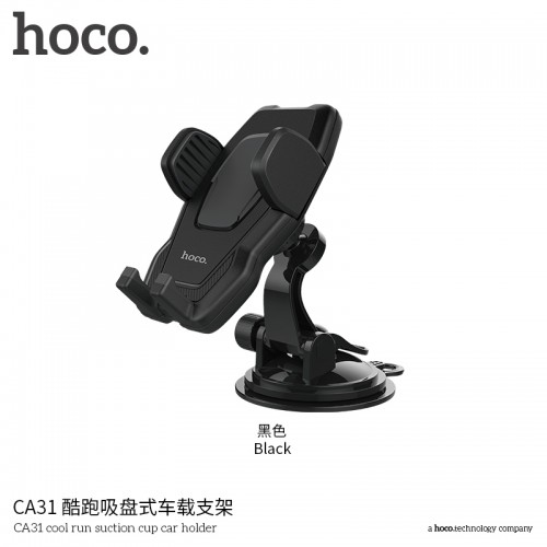 CA31 Cool Run Suction Cup Car Holder