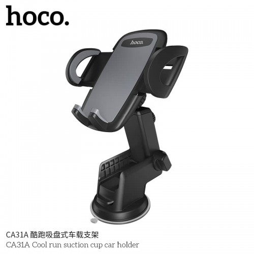 CA31A Cool Run Suction Cup Car Holder