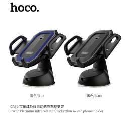 CA32 Platinum Infrared Auto-Induction In-Car Phone Holder