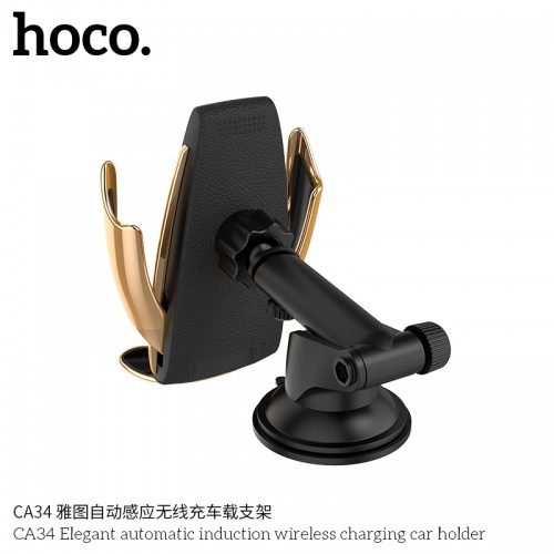 CA34 Elegant Automatic Induction Wireless Charging Car Holder