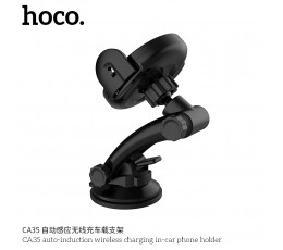 CA35 Plus Auto-Induction Wireless Fast Charging In-Car Phone Holder