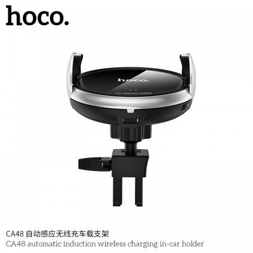 CA48 Automatic Induction Wireless Charging In-Car Holder
