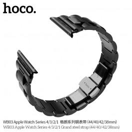 Apple Watch Series 4 WB03 Grand steel strap(40mm) - White