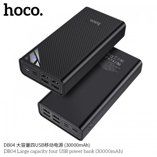 DB04 Large Capacity Four USB Power Bank (30000mAh)