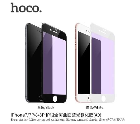 0.33mm Eye Protection Full Screen Curved Surface Anti-Blue Ray Tempered Glass For iPhone 7/8 (A9)