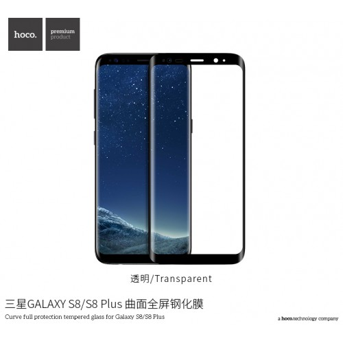 Curve Full Protection Tempered Glass for Galaxy S8 Plus