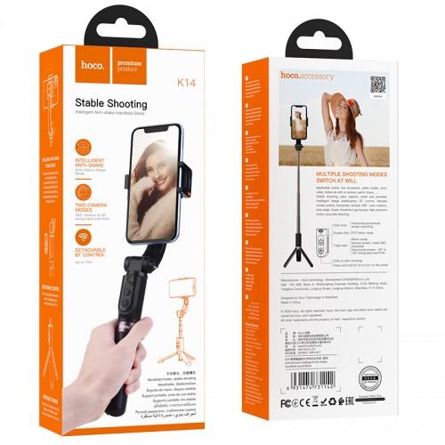 K14 Element Intelligent Anti-Shake Handheld Stand - Black