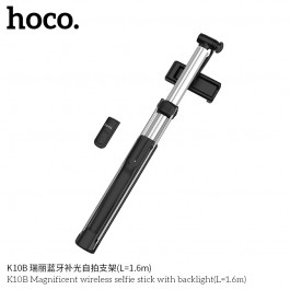 K10B Magnificent Wireless Selfie Stick With Backlight ( L = 1.6M )