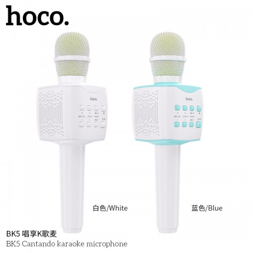 BK5 Cantando Karaoke Microphone