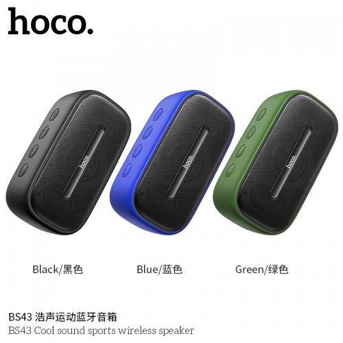 BS43 Cool Sound Sports Wireless Speaker
