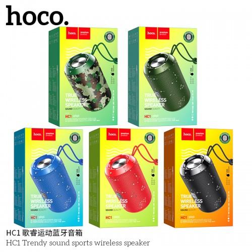 HC1 Trendy Sound Sports Wireless Speaker