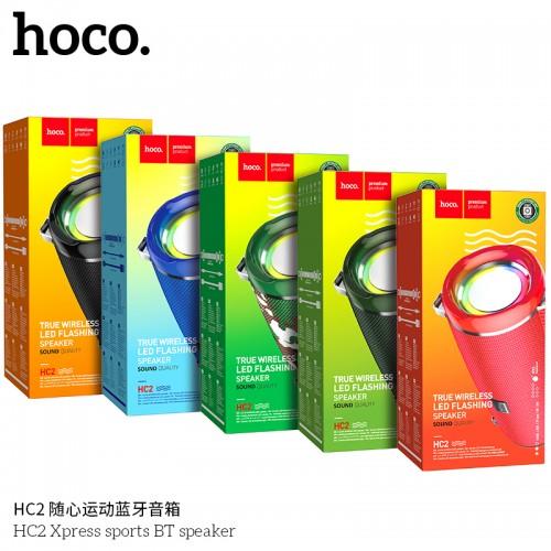 HC2 Xpress Sports BT Speaker