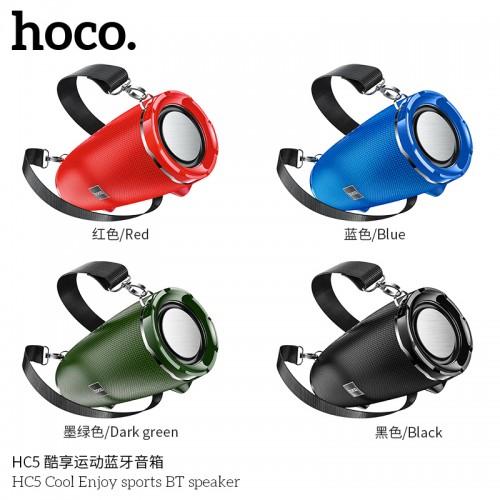 HC5 Cool Enjoy Sports BT Speaker