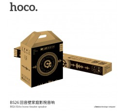 BS26 Echo Home Theater Speaker