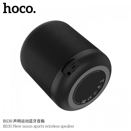 BS30 New Moon Sports Wireless Speaker