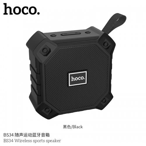 BS34 Wireless Sports Speaker - Black