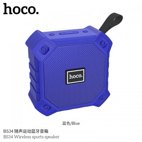 BS34 Wireless Sports Speaker - Blue