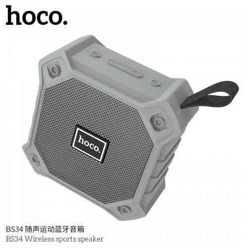 BS34 Wireless Sports Speaker