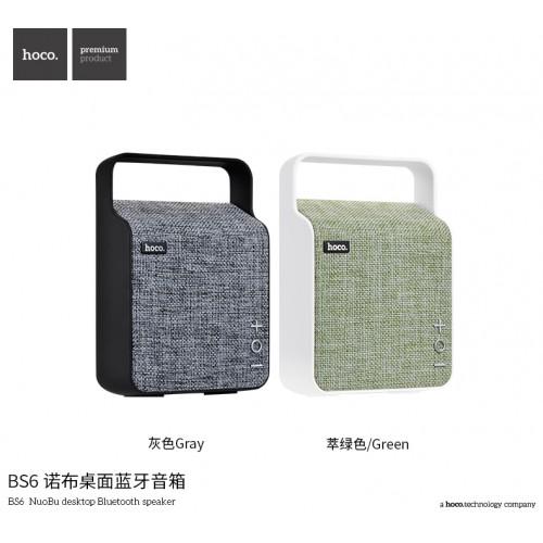 BS6 Nuobu Desktop Bluetooth Speaker