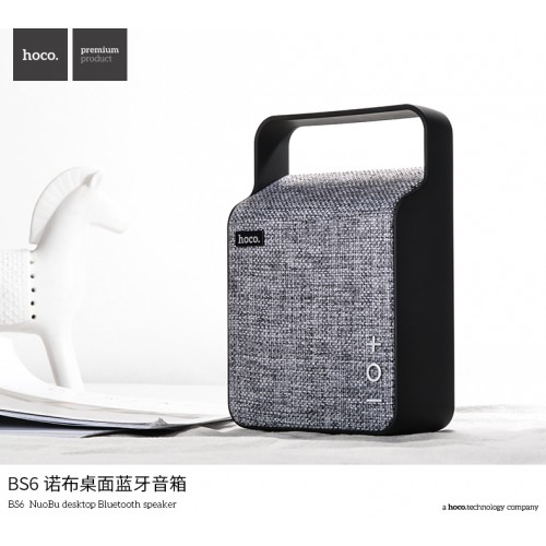 BS6 Nuobu Desktop Bluetooth Speaker