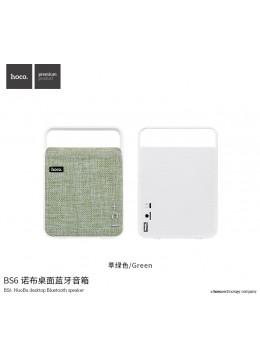 BS6 Nuobu Desktop Bluetooth Speaker - Green