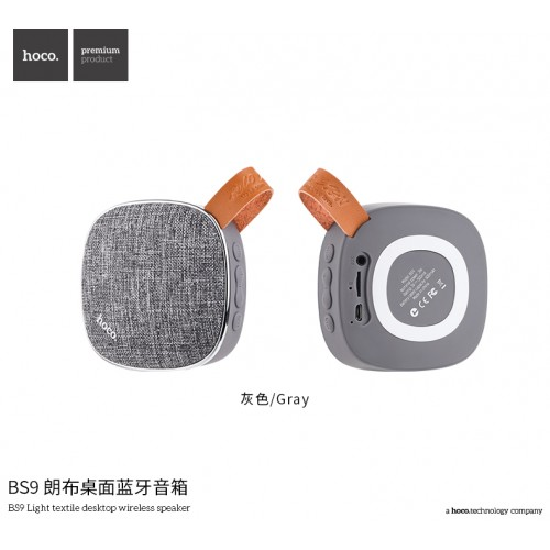 BS9 Light Textile Desktop Wireless Speaker - Gray