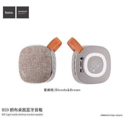 BS9 Light Textile Desktop Wireless Speaker - Blonde & Brown