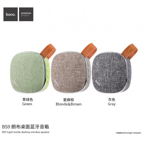 BS9 Light Textile Desktop Wireless Speaker