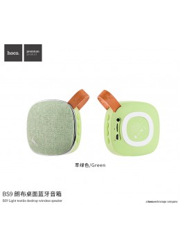 BS9 Light Textile Desktop Wireless Speaker - Green