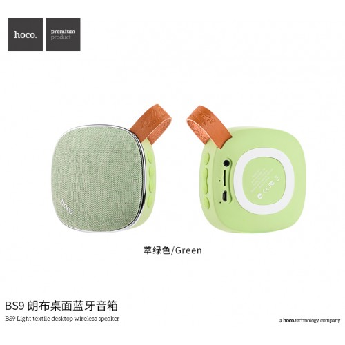 BS9 Light Textile Desktop Wireless Speaker - Green