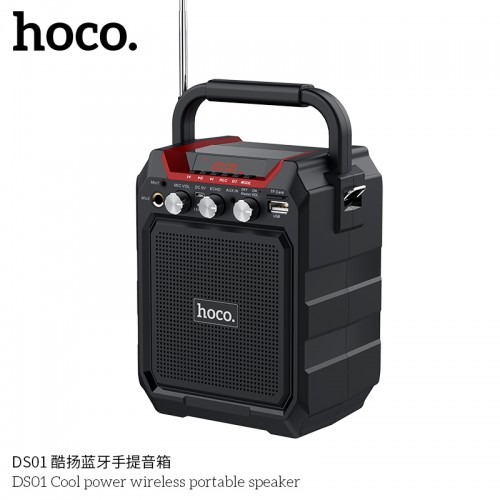 DS01 Cool Power Wireless Portable Speaker